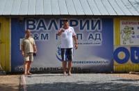 Турнир Шабла 2011