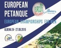 Европейско първенство по петанк в Албена от 24 до 27 септември 2015г.