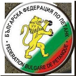Petanque-Bulgaria
